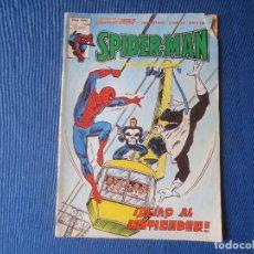 Cómics: SPIDERMAN EL HOMBRE ARAÑA VOL. 3 N.º 63 G - VERTICE 1978 MUNDI COMICS. Lote 146502938