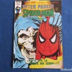 Cómics: MARVEL / PETER PARKER SPIDERMAN EL HOMBRE ARAÑA VOL. 1 N.º 16 - VÉRTICE 1979 MUNDI COMICS. Lote 146504618