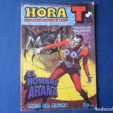 Fumetti: HORA T AÑO I N.º 1 - BRUGUERA 1975 - PUBLICACIÓN PARA ADULTOS. Lote 146529946