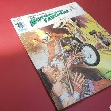 Cómics: BASTANTE NUEVO SUPER HEROES 3 VERTICE VOL II. Lote 147153996