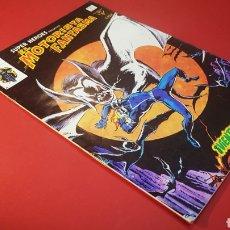 Cómics: MUY BUEN ESTADO SUPER HEROES 129 VERTICE VOL II. Lote 147155982