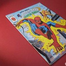 Cómics: BUEN ESTADO SUPER HEROES 88 VERTICE VOL II. Lote 147156404