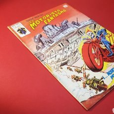 Cómics: MUY BUEN ESTADO SUPER HEROES 111 VERTICE VOL II. Lote 147156865