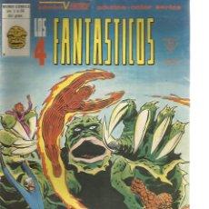 Cómics: COMIC VERTICE MUNDOCOMICS LOS 4 FANTASTICOS V. 3 Nº 30. Lote 147226246