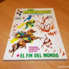 Cómics: LOS VENGADORES V.1 Nº 28 NUEVO !!. Lote 147616666