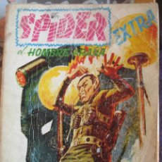 Cómics: COMIC VERTICE SPIDER EL HOMBRE ARAÑA EXTRA Nº2 - 20 PTS.Y PATRULLA X EDICION ESPECIAL. Lote 147683818