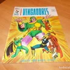Cómics: LOS VENGADORES V.2 Nº 10. Lote 147728958