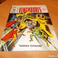 Cómics: LOS VENGADORES V.2 Nº 8. Lote 147729270