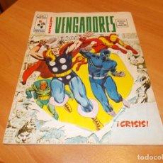 Cómics: LOS VENGADORES V.2 Nº 6. Lote 147729598