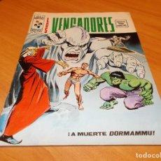 Cómics: LOS VENGADORES V.2 Nº 4. Lote 147729974