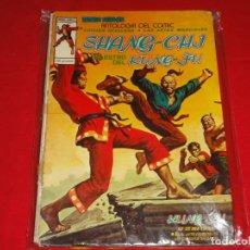 Cómics: ANTOLOGIA DEL COMIC Nº 7. RELATOS SALVAJES ARTES MACIALES. SHANG-CHI. C-31. Lote 147762366