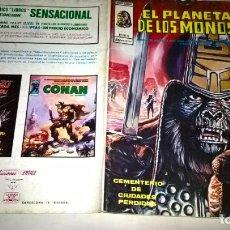 Cómics: COMICS: EL PLANETA DE LOS MONOS VOL. 2 Nº 17 - MUNDI COMICS VERTICE (ABLN). Lote 147916990