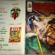 Cómics: COMICS: EL PLANETA DE LOS MONOS VOL. 2 Nº 22 - MUNDI COMICS VERTICE (ABLN). Lote 147929742