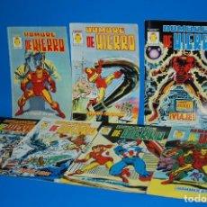 Cómics: COMICS VERTICE EL HOMBRE DE HIERRO Nº 1 AL 7 (1981) COLOR MUNDI COMICS. Lote 147938370