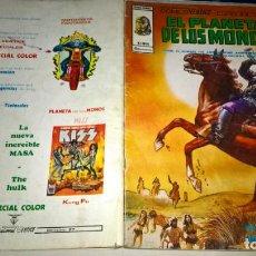 Cómics: COMICS: EL PLANETA DE LOS MONOS VOL. 2 Nº 24 - MUNDI COMICS VERTICE. ESPECIAL SERIE (ABLN). Lote 147946426