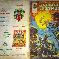 Cómics: COMICS: EL PLANETA DE LOS MONOS VOL. 2 Nº 25 - MUNDI COMICS VERTICE. ESPECIAL SERIE (ABLN). Lote 147946570