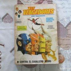 Cómics: LOS VENGADORES V 1 Nº 7. Lote 147970018