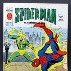 Cómics: SPIDERMAN V3 Nº 5 MARVEL MUNDI COMICS VÉRTICE EL HOMBRE ARAÑA 1975. Lote 147995154