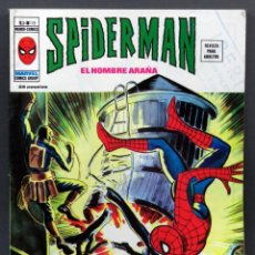 Cómics: SPIDERMAN V3 Nº 15 MARVEL MUNDI COMICS VÉRTICE EL HOMBRE ARAÑA 1976. Lote 147996442