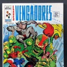 Cómics: LOS VENGADORES V2 Nº 19 MARVEL MUNDI COMICS VÉRTICE 1976. Lote 148002482