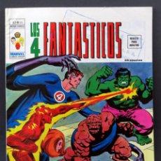 Cómics: LOS 4 FANTÁSTICOS V2 Nº 20 MARVEL MUNDI COMICS VÉRTICE 1976. Lote 148022066
