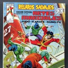 Cómics: ARTES MARCIALES Nº 12 RELATOS SALVAJES MUNDI COMICS VÉRTICE 1976. Lote 148024410