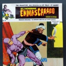 Cómics: EL HOMBRE ENMASCARADO Nº 9 COMICS ART VÉRTICE 1974 EL SINIESTRO PRÍNCIPE BULAR. Lote 148035418
