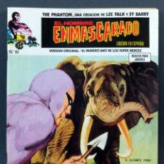 Cómics: EL HOMBRE ENMASCARADO Nº 10 COMICS ART VÉRTICE 1974 EL ELEFANTE FEROZ. Lote 148035658