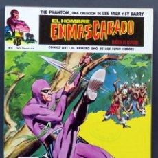 Cómics: EL HOMBRE ENMASCARADO Nº 16 COMICS ART VÉRTICE 1974 EL MISTERIO DE LA ISLA DE LOS PERROS. Lote 148036550