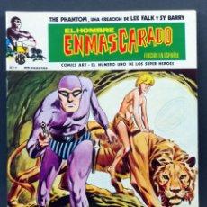 Cómics: EL HOMBRE ENMASCARADO Nº 18 COMICS ART VÉRTICE 1975 LADRONES DE DIAMANTES . Lote 148036762