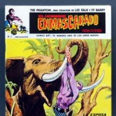 Comics: EL HOMBRE ENMASCARADO Nº 19 COMICS ART VÉRTICE 1975 LA ESPOSA NÚMERO CINCUENTA. Lote 148037146