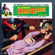 Cómics: EL HOMBRE ENMASCARADO Nº 21 COMICS ART VÉRTICE 1975 EL DICTADOR. Lote 148037570
