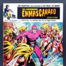 Comics: EL HOMBRE ENMASCARADO Nº 24 COMICS ART VÉRTICE 1975 LA DERROTA DEL FANTASMA. Lote 148037730