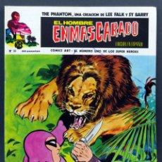 Cómics: EL HOMBRE ENMASCARADO Nº 30 COMICS ART VÉRTICE 1976 LA BANDA DEL MONO. Lote 148037922
