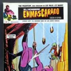 Cómics: EL HOMBRE ENMASCARADO Nº 33 COMICS ART VÉRTICE 1976 LA MARCA DEL CRÁNEO. Lote 148038146