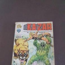 Cómics: KAZAR VOLUMEN 1 NUMERO 4 VERTICE. . Lote 148540826