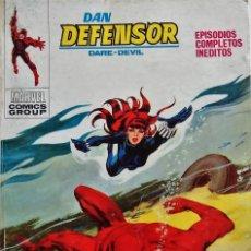 Cómics: DAN DEFENSOR Nº 35 - VÉRTICE VOL. 1 - AÑO 1972 - TACO - BUEN ESTADO. Lote 148834094