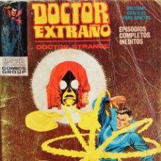 Cómics: DOCTOR EXTRAÑO Nº 8 - EDICIONES VÉRTICE VOL. 1 - AÑO 1972 - COMPLETO - ALGO FATIGADO, BUEN EJEMPLAR. Lote 148921046