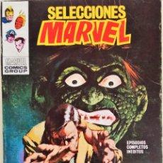 Cómics: SELECCIONES MARVEL Nº 21 - EDICIONES VÉRTICE VOL. 1 - AÑO 1972 - COMPLETO - BUEN ESTADO. Lote 148926918