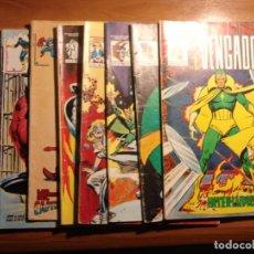 Cómics: LOTE 8 COMICS DE VERTICE Y SURCO PATRULLA X, CAPITAN AMERICA, DR STRANGE, VENGADORES. Lote 148978158