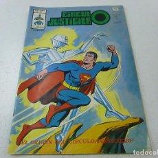 Cómics: CIRCULO JUSTICIERO VOL 1 Nº 1, ED. VERTICE, MUNDI COMICS, 1978-N. Lote 149319238