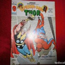 Cómics: ESPECIAL SUPER HEROES Nº 3 SPIDER MAN THOR MUNDI COMICS. Lote 149389590