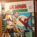 Cómics: HEROES MARVEL VOLUMEN 2 DE VERTICE NUMERO 4 EN GRAPA, BUEN ESTADO. Lote 149721822