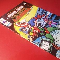 Comics - EXCELENTE ESTADO LOS INSUPERABLES 14 VERTICE - 151066633