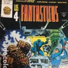 Cómics: 4 FANTASTICOS VÉRTICE V3 Y V2 (10 NÚMEROS). Lote 151080786