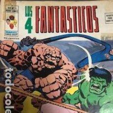 Cómics: 4 FANTASTICOS VÉRTICE V3 Y V2. Lote 151080786