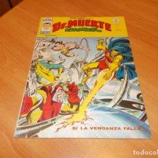 Cómics: SUPER HEROES V.2 Nº 66. Lote 151137306