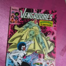 Cómics: VENGADORES 46 VOL 1 FORUM . Lote 151166874