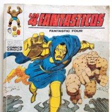Cómics: LOS 4 FANTASTICOS VOL.1 Nº 58 - EDICIONES VÉRTICE AÑO 1973 - BUEN ESTADO. Lote 151518970