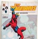 Cómics: LOS VENGADORES VOL. 1 Nº 45 - EDICIONES VÉRTICE AÑO 1973 - BUEN ESTADO. Lote 151525482